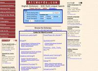 AllWords Dictionary and Guide to Language Sites
